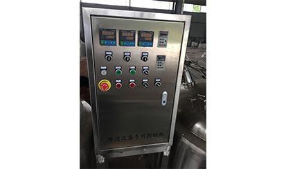 Control unit: PID