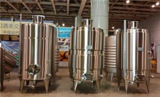 Raw Materials of Winemaking