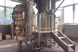 300L Brew House