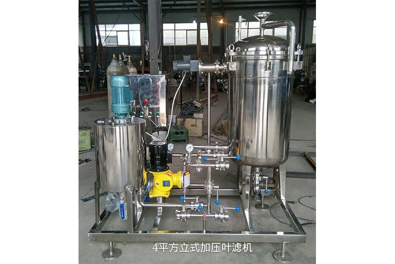 1000L Vane Type Diatomite Filter