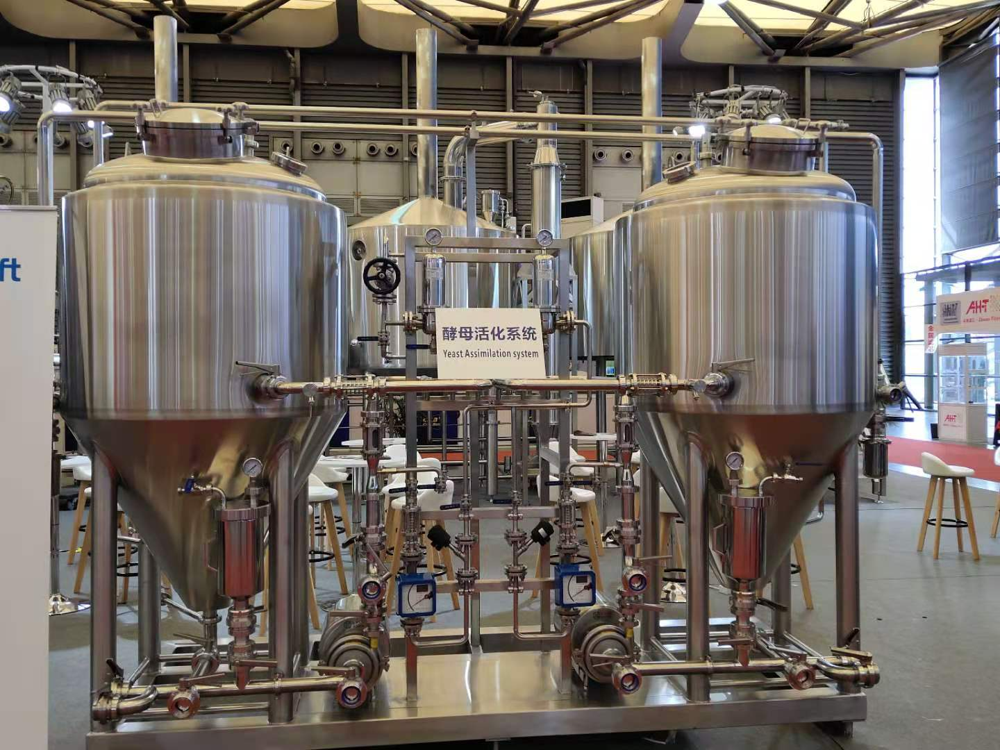 500L Yeast Assimilation System